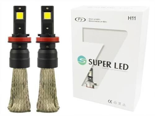 A set of LED bulbs H9 H11 F7 60W COB 16000lm
