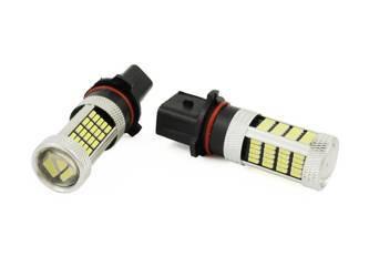 Auto LED-Birne BA15S 21 SMD 2835