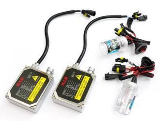 HB4 9006 35W DC Xenon HID Kit